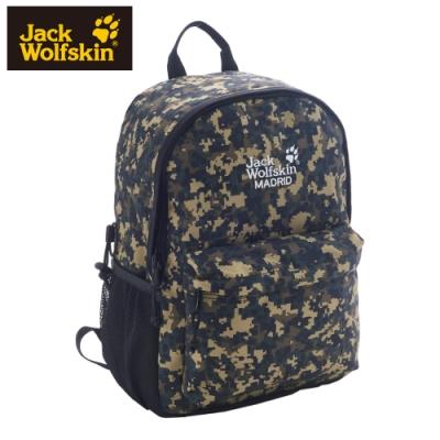 【Jack Wolfskin 飛狼】MADRID 輕量休閒後背包 書背包『藍色/迷彩綠』
