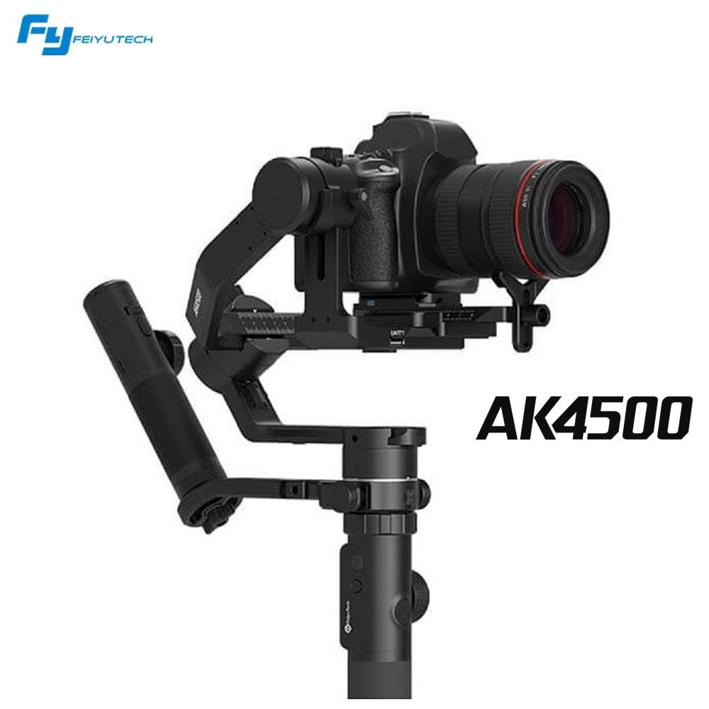 Feiyu 飛宇 AK4500單眼相機三軸穩定器