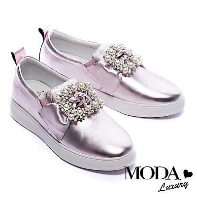 休閒鞋 MODA Luxury 奢華水鑽珍珠方釦全真皮厚底休閒鞋-粉