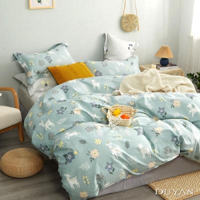 DUYAN竹漾-100%精梳純棉-雙人加大四件式舖棉兩用被床包組-花鹿鹿 台灣製