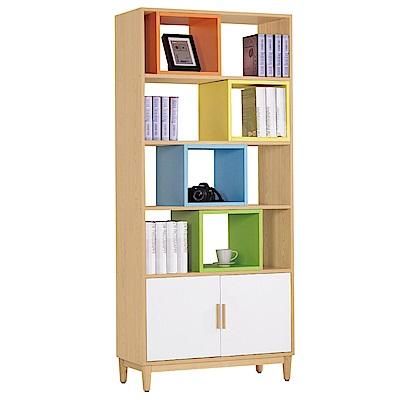 文創集 宙斯時尚2.7尺雙色二門書櫃/收納櫃-80x40x183cm免組