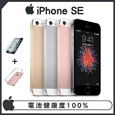 【福利品】Apple iPhone SE 64G 智慧型手機