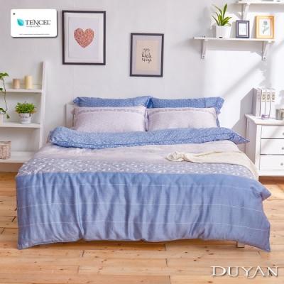 DUYAN竹漾-100%頂級萊塞爾天絲-雙人床包涼被組-夢醒時分
