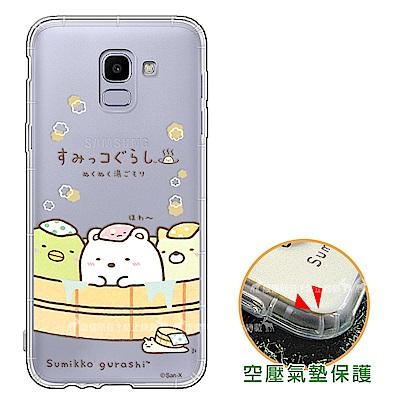 角落小夥伴 Samsung Galaxy J6 空壓保護手機殼(溫泉) 有吊飾孔