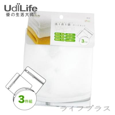 三件式綜合洗衣袋-6組入