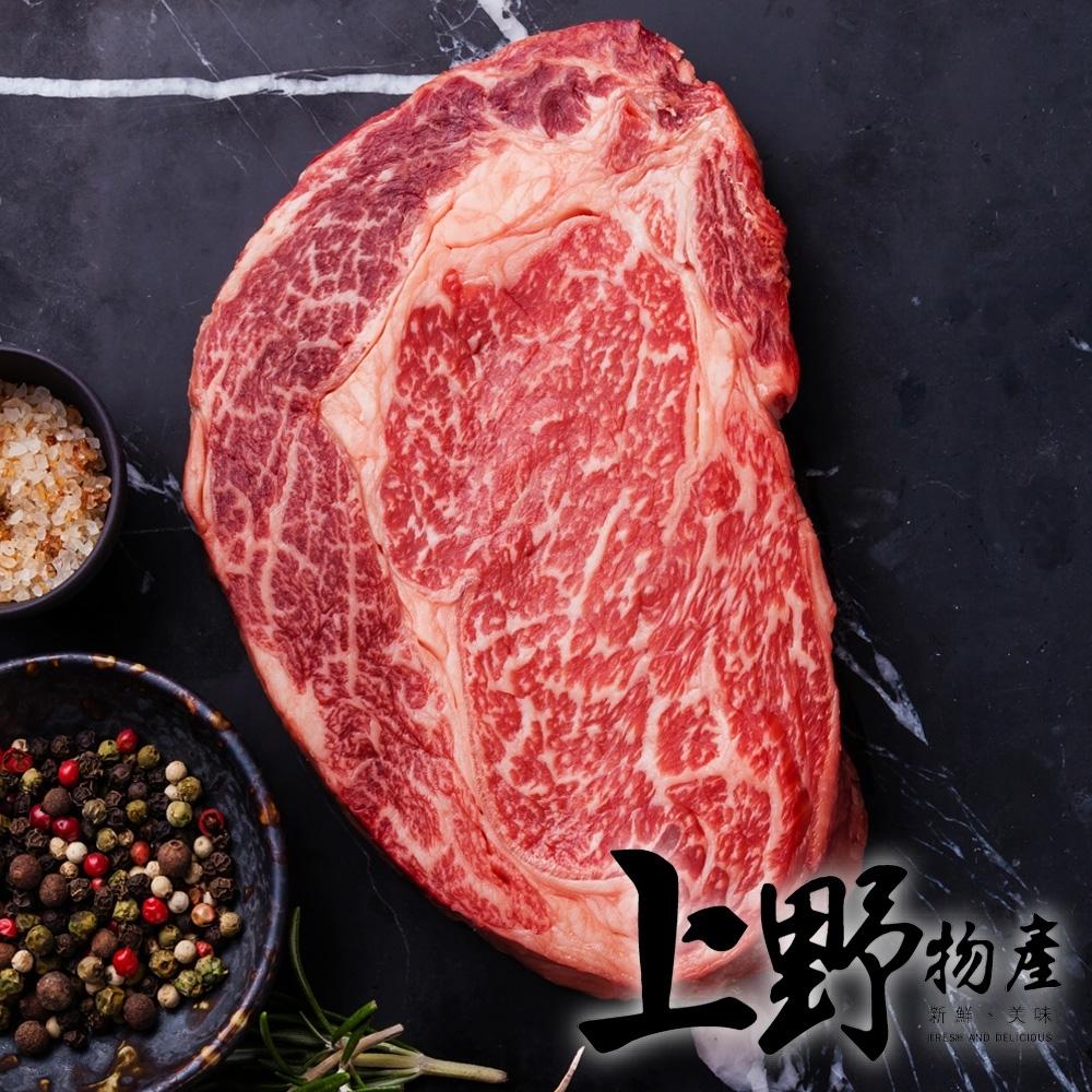 【上野物產】美國1855霜降雪花牛排(150g±10%/片)x15片