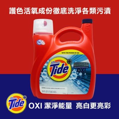 汰漬 OXI亮白護色洗衣精(4.43L)