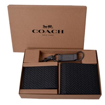 COACH 防刮牛皮短夾/卡夾/鑰匙圈三件禮盒組-幾何x波紋