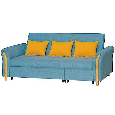 綠活居 麥卡瑟時尚亞麻布多功能沙發/沙發床(拉合式機能設計)-233x85x93cm-免組