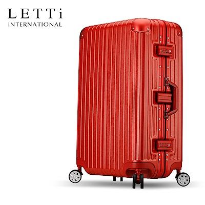 LETTi 太空漫遊 26吋PC 拉絲面凹槽鋁框行李箱(紅色)