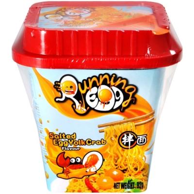 ARE-Foods 鹹蛋黃蟹風味炒麵(乾拌麵)(92g)