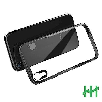 鋼化玻璃手機殼系列 Apple iPhone XR  (6.1吋)(透明黑邊)