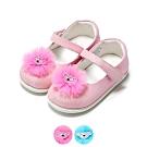 WHY AND 1/2 mini 亮蔥娃娃鞋 多色可選
