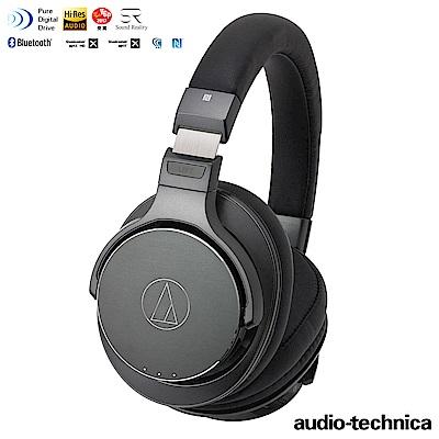 【送原廠收納盒】鐵三角ATH-DSR7BT全數位驅動無線耳罩式耳機