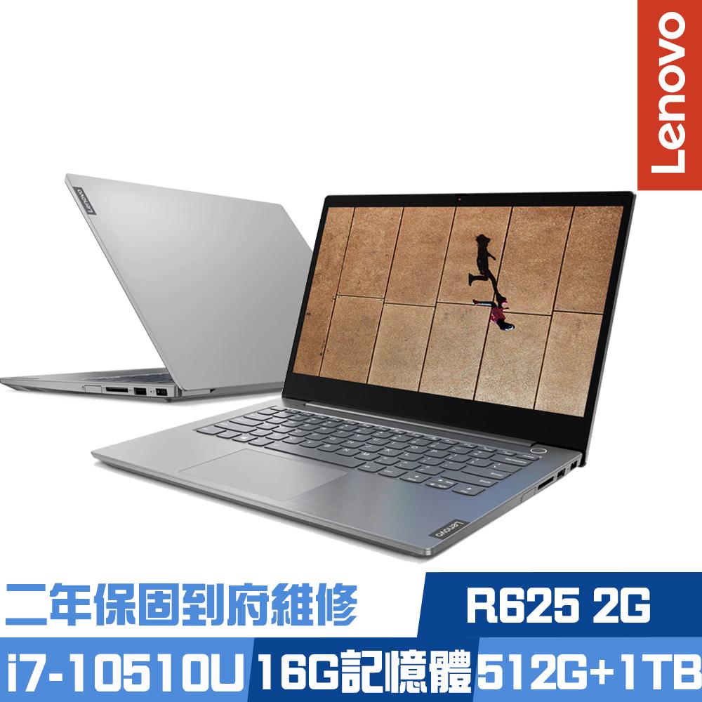 Lenovo ThinkBook 14 14吋商務筆電 (i7-10510U/R625 2G獨顯/8G+8G/512G PCIe SSD+1TB/ThinkPad/二年保到府維修)
