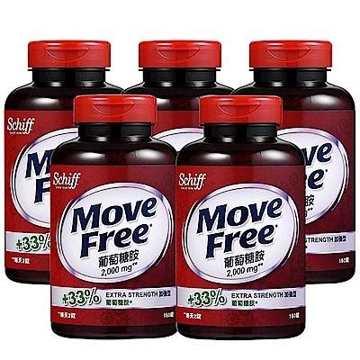 Schiff-Move Free加強型葡萄糖胺150顆(5瓶)