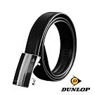 DUNLOP 經典系列-鏡面橫條方框自動釦真皮皮帶-黑色 DU99014