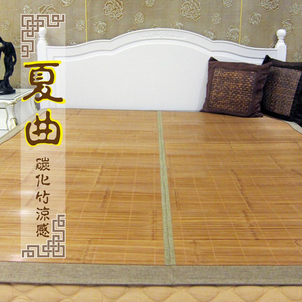 范登伯格 - 仲夏頌 碳化竹加大涼蓆 -夏曲 (180x186cm)
