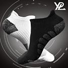 澳洲 YPL 健康塑身襪 抗菌除臭 | 穴道按摩