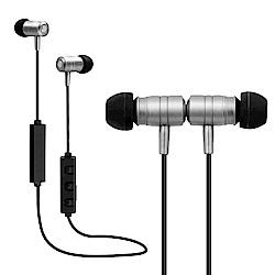 IS愛思 BS-08 磁吸式運動藍牙耳機