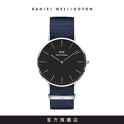 DW 手錶 官方旗艦店 40mm銀框 Classic 星空藍織紋手錶