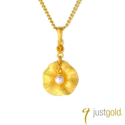 鎮金店Just Gold 清渟荷香純金系列 黃金墜子
