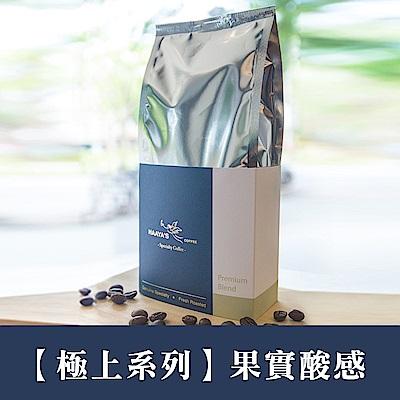 哈亞咖啡 極上系列 哈亞秘藏綜合 200G
