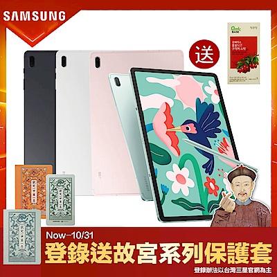 Samsung 三星 Galaxy Tab S7 FE T733 12.4吋平板電腦 (WiFi版/4G/64G)