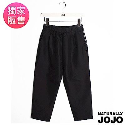 【NATURALLY JOJO】側拉鍊七分褲(黑)