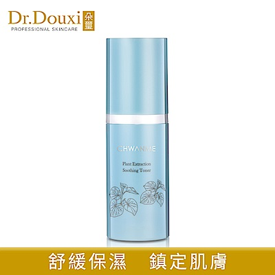 Dr.Douxi朵璽 萃莞媄 植萃深層保濕舒緩化妝水 30ml