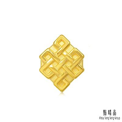 點睛品 Charme 文化祝福 八瑞相吉祥結 黃金串珠