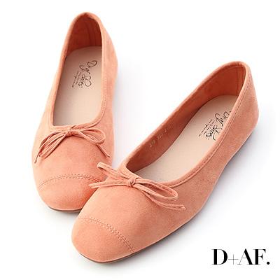 D+AF 輕快舞曲.繽紛絨料芭蕾娃娃鞋*橘