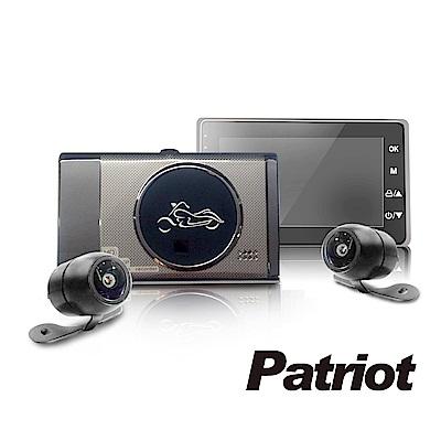 愛國者 R618 1080P雙鏡頭 防水 防塵 高畫質機車行車記錄器