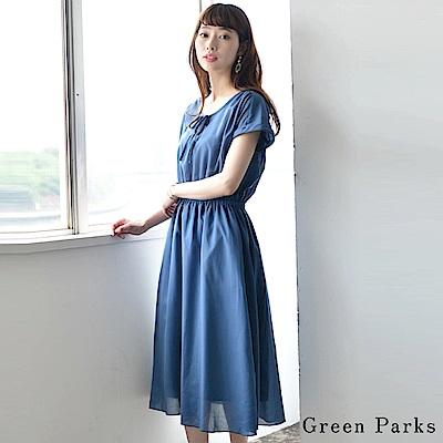 Green Parks 氣質鬆緊腰身連身洋裝