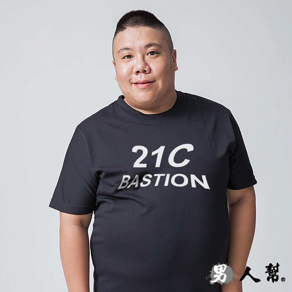 男人幫台灣製系英文字母短袖T恤加大尺碼(T1627)