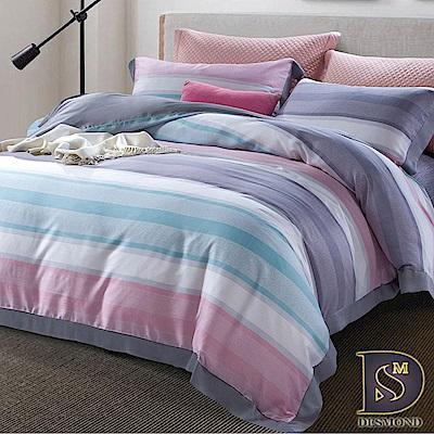 DESMOND 加大60支天絲八件式床罩組 若伊-綠 100%TENCEL