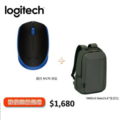 羅技 M170 無線滑鼠(藍) + Targus TSB786 Slate後背包15.6 灰綠