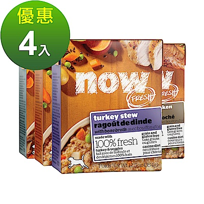 NOW FRESH真鮮利樂狗餐包 綜合口味 354g 4件組
