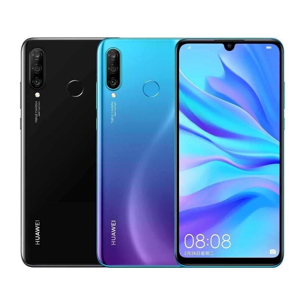 HUAWEI nova 4e (6GB/128GB) 6.15吋智慧手機 最後數量,售完不補