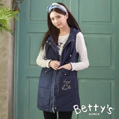betty's貝蒂思 簡約連帽刺繡鋪棉背心外套(深藍)