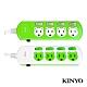KINYO小熊動物延長線(9尺)CG3449B product thumbnail 1