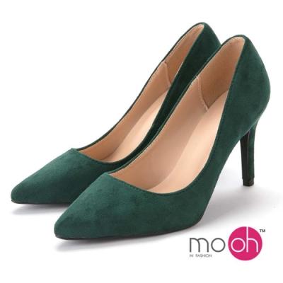 mo.oh-素面尖頭麂皮絨面質感高跟鞋-優雅綠