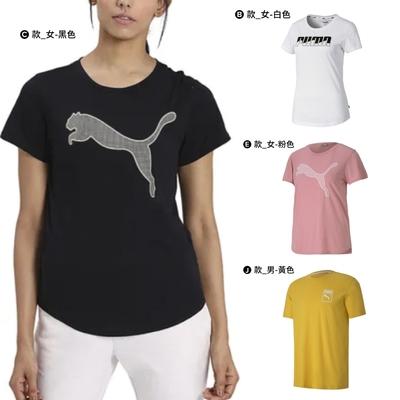 【限時快閃】PUMA 流行系列 男女短T恤 (多款任選)
