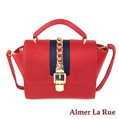 Aimer La Rue 斜背側背包 馬恩賽納系列(紅色)