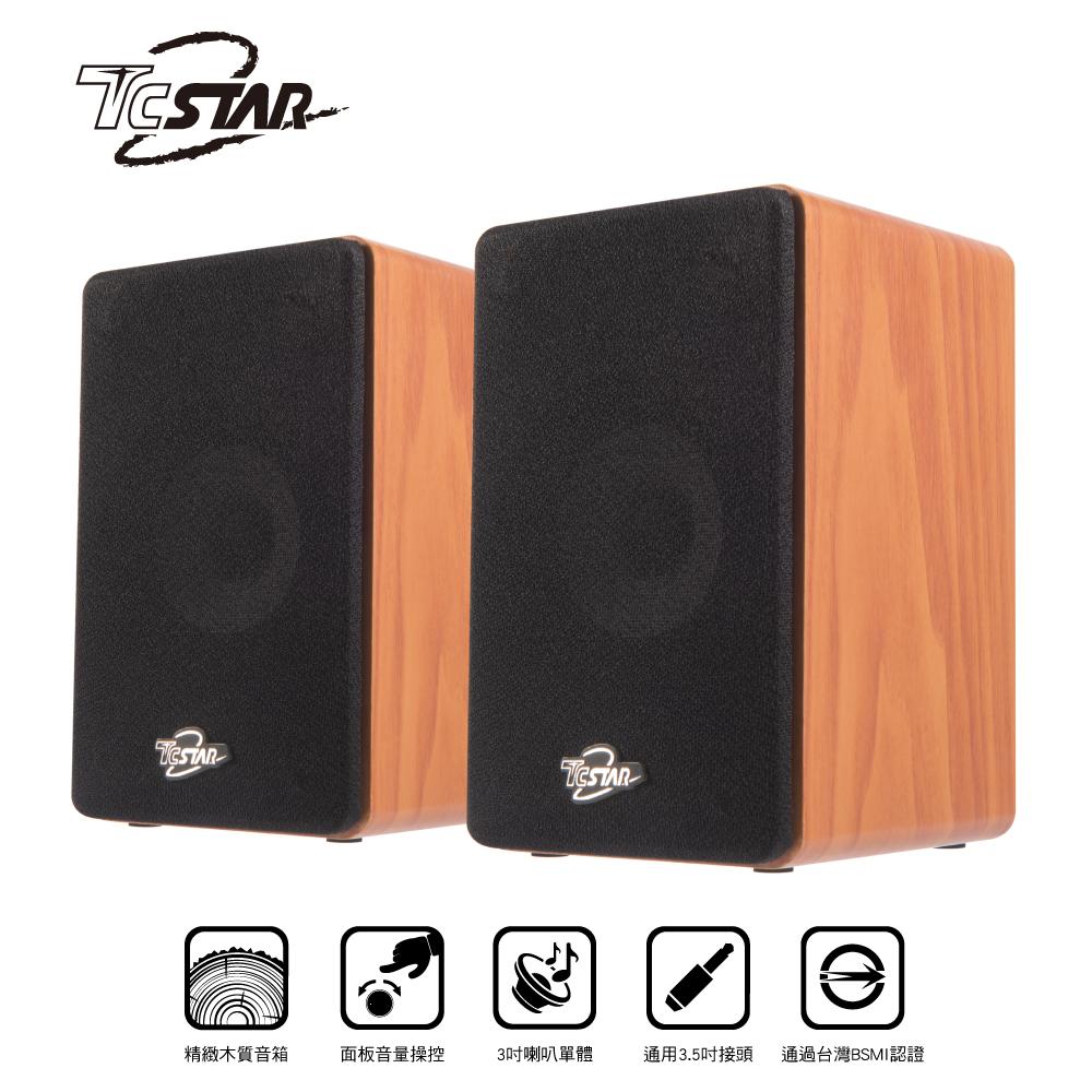 TCSTAR 2.0 AC木質多媒體喇叭 TCS2510
