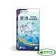 威瑪舒培 寶捷植物型葡萄糖胺 30錠/盒 product thumbnail 1