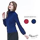 OUWEY歐薇 簡約造型修身百搭可拆式高領針織上衣(藍/桃)