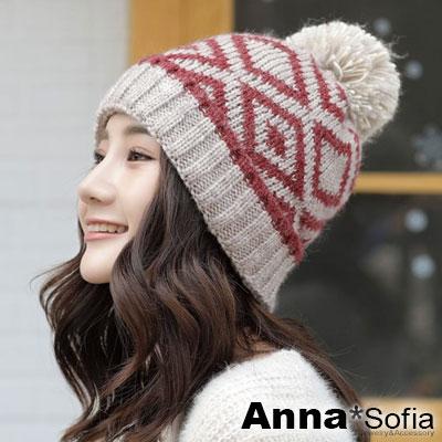 AnnaSofia 菱格馬海毛 大球加厚保暖毛線毛帽(駝紅系)