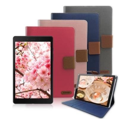 Xmart 三星 Galaxy Tab A 8吋 T295 微笑休閒風支架皮套