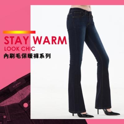 BLUE WAY ET BOiTE 箱子-保暖內絨中腰靴型褲(刷白)